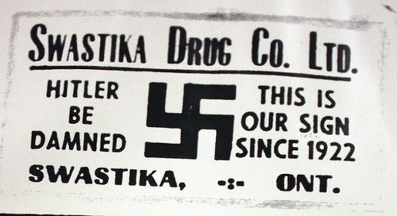 Swastika drug company
