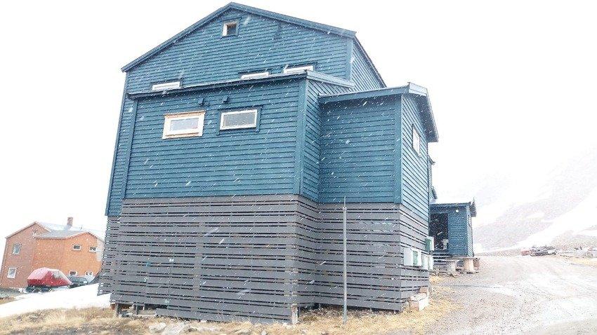 Case Svalbard